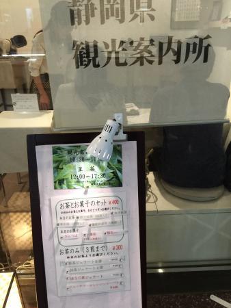 Shizuoka Prefecture Tokyo Tourist Information Center