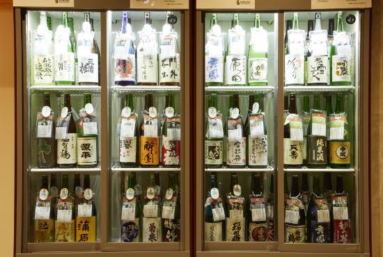Kurand Sake Market, Ikebukuro
