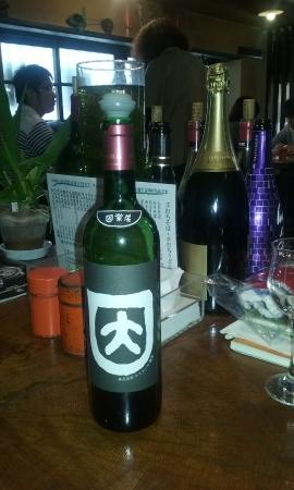 Ingoya: They have their own wine.