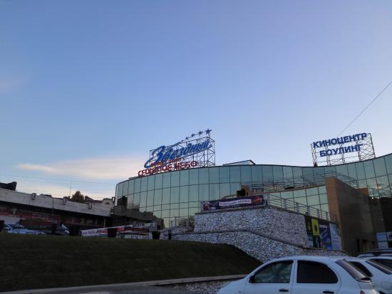Entertainment Center Zvezdny