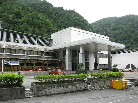 Tienhsiang Youth Activity Center