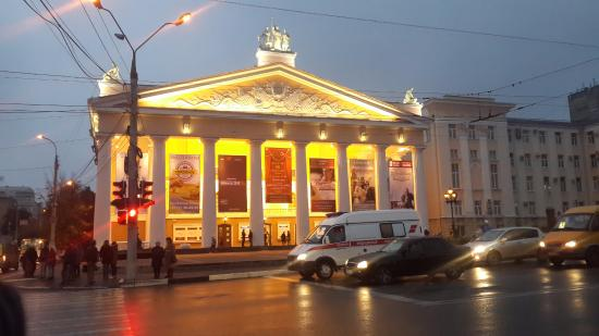 Bryansk City Drama Theatre