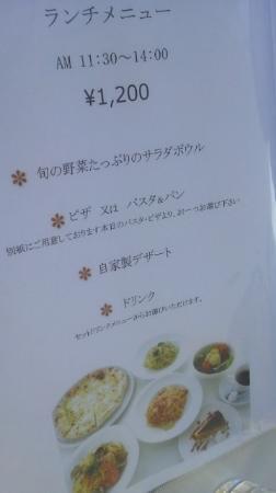 Machi Cafe