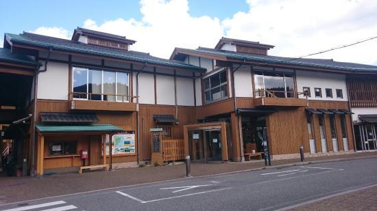 Restaurant Sentorutei