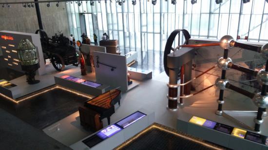 Museo Nacional de Ciencia y Tecnología: museo