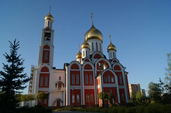 Cathedral of St. George
