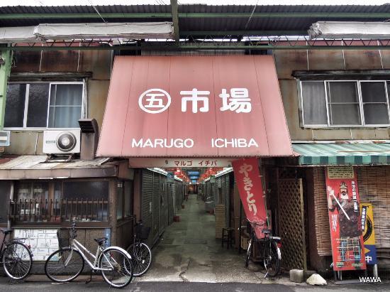 Marugo Market