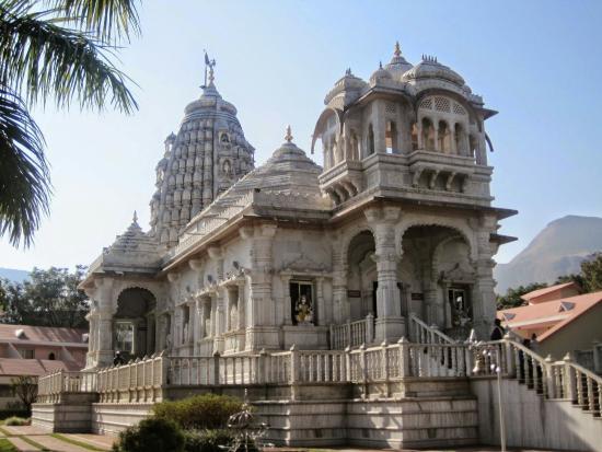 Ganjanan Maharaj Ashram, Trimbak - TripAdvisor