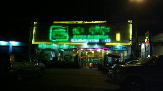 Green Sukisoup