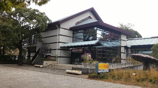 Restaurantohara