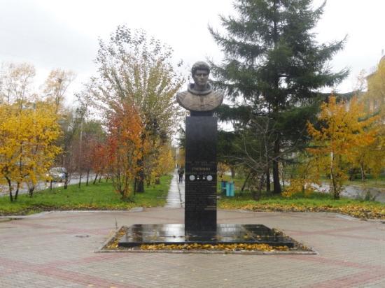 Statue of Ryumin