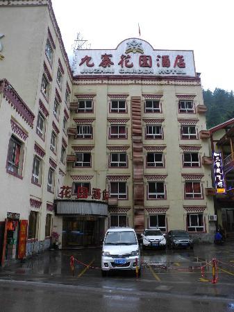 Jiuzhai Garden Hotel: ホテル正面