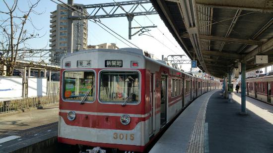 Kobe Electric Railway