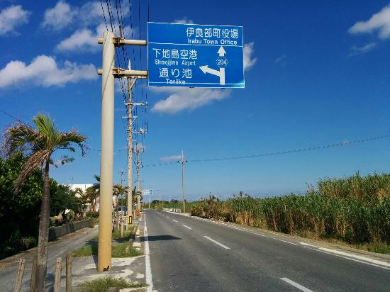 FB_IMG_1443275171867_large.jpg - Picture of Shimoji-jima Island, Miyakojima -...