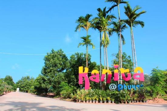 Kanita Resort & Camping : Logo