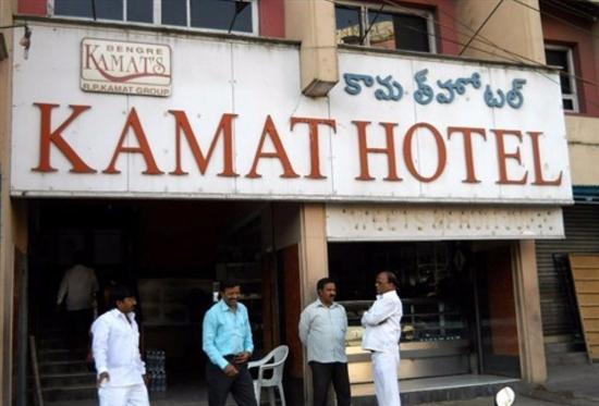 Kamat Hotel Restaurant