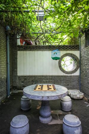 Old Beijing Square Hotel: yard