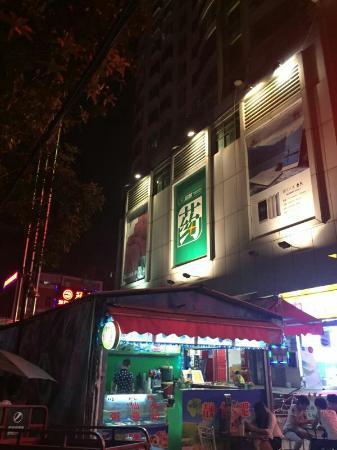 深圳油富商城步行街