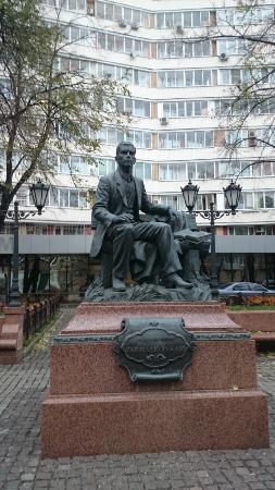 Monument to Gabdulla Tukay
