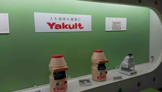 Yakult Miki Factory Tour