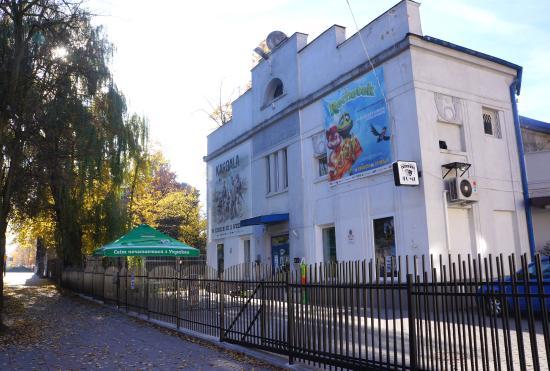 Tomi - Kino & Teatr