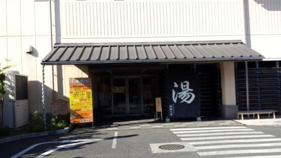 Rakutenchi Tennen Onsen Hoten no Yu