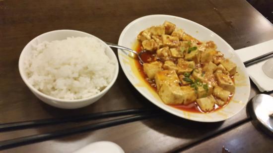 dim sum garden mapo tofu and rice - Dim Sum Garden Philadelphia
