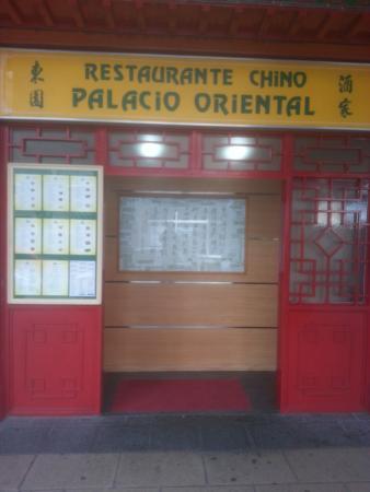 Urretxu, Spanien: Entrada del Restaurante Palacio Oriental