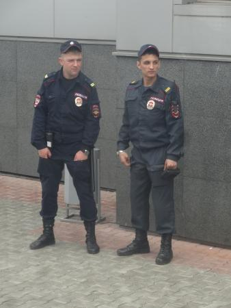 Far Eastern District, Russland: LIKELY LADS