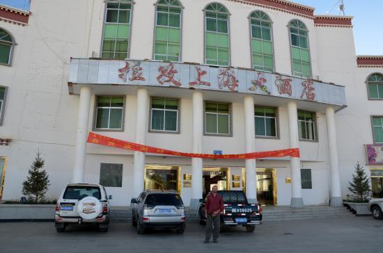 Lhatse County, China: Shanghai Hotel Lhatse, Tibet