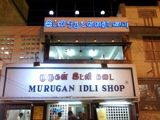 Hotel Empee : Nearby famous Idli shop