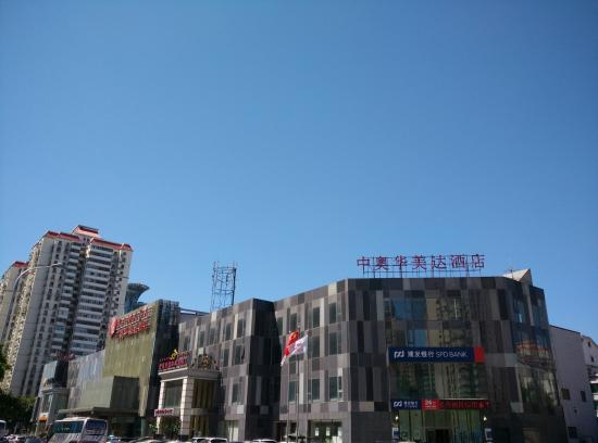 Ramada Parkside Beijing: very rear magically blue sky