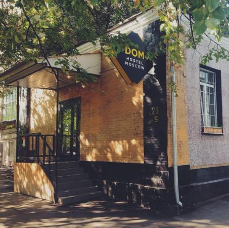 Hostel Dom: Вид хостела