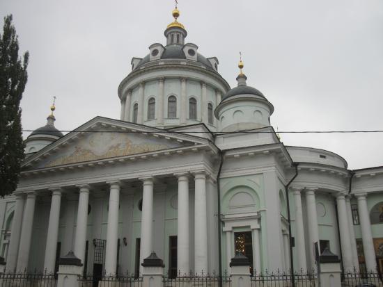 Central Russia, Russia: Храм Мартина Исповедника