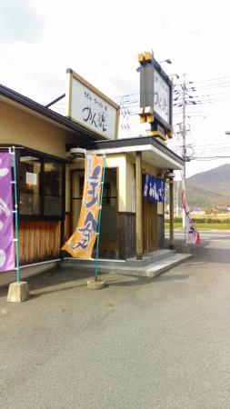Mentoku Kumano