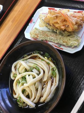 Kinosaki Udon Naoshima