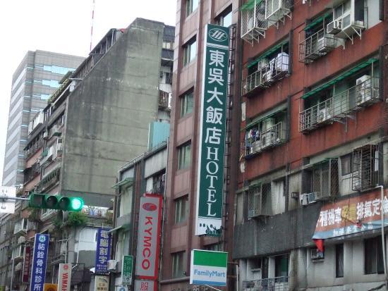 Dong Wu Hotel: ホテル外観