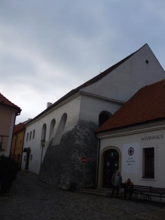 The Jewish Quarter and St Procopius' Basilica in Trebic: centre d'information