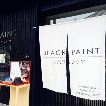Blackpaint, Kyoto Arashiyama