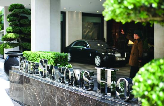Four Seasons Hotel London at Park Lane: LON