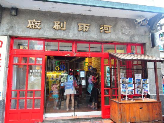 Dingjie Gongfang