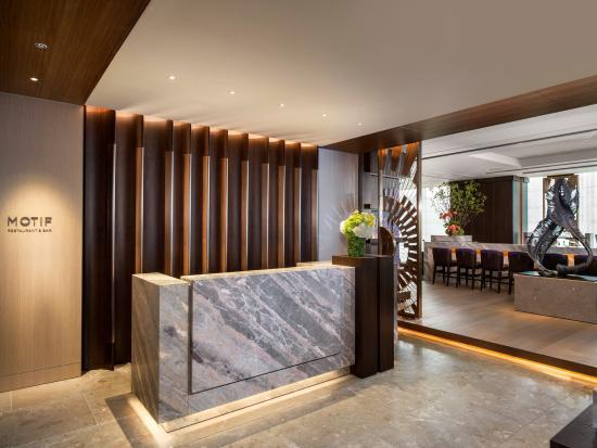 Four Seasons Hotel Tokyo at Marunouchi : FPOMAR_MOTIF reception