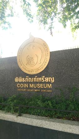 ‪Coin Museum Treasury Department Thailand‬