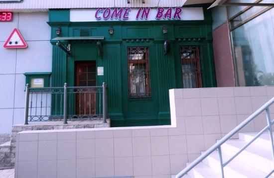 Come in Bar