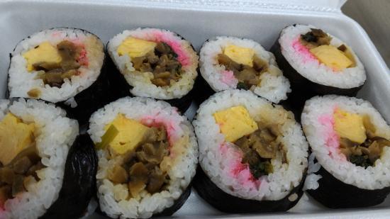 Taimasa Sushi