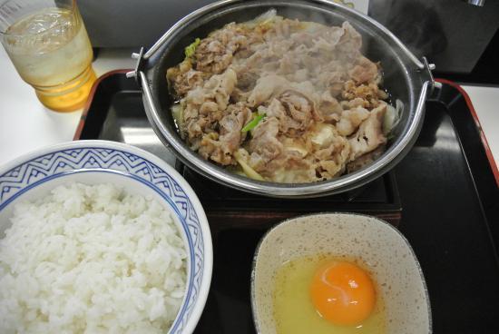 Yoshinoya Fussa