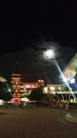 Kuimonoya Wan Bina Walk Ebina