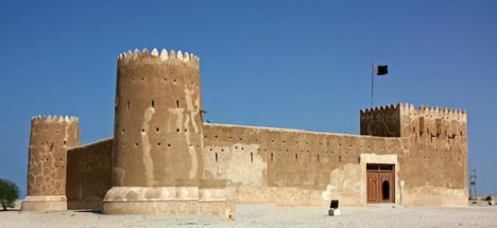 Doha Fort