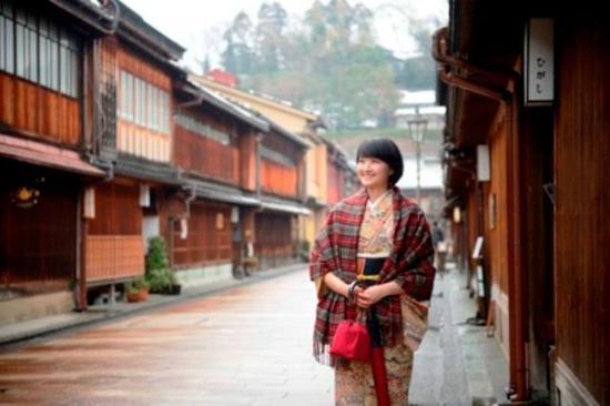 Kanazawa Kirara