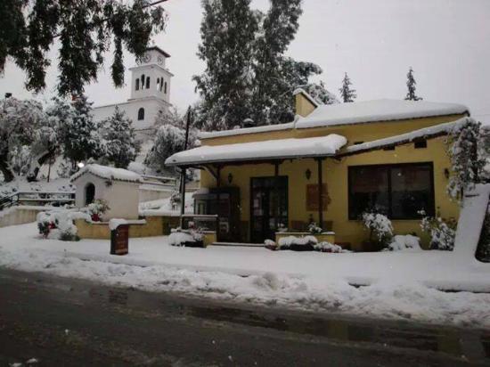 Koropi 사진